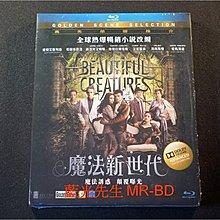 [藍光BD] - 美麗魔物 ( 魔法新世代 ) Beautiful Creatures - Advanced 96K Upsampling 極致音效