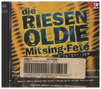 新尚唱片/ DIE RIESEN OLDIE MITSING-FETE  2CD 二手品-01363552