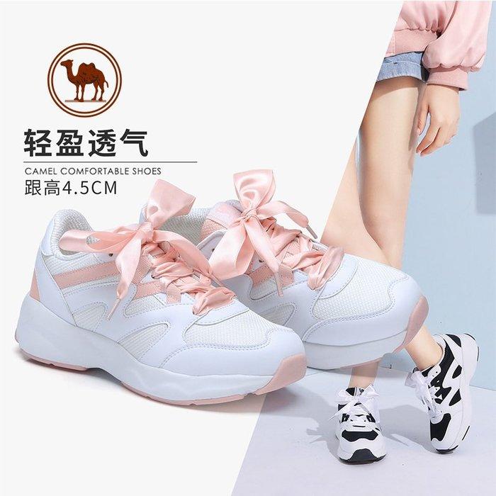 小白鞋女鞋 2019運動鞋韓版ulzzang原宿休閑小白鞋休閑單鞋