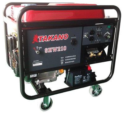 全新 發電機電焊機-高野 TAKANO - ETASHW210 -拉繩盤&電啟動