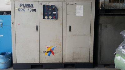 PUMA-100HP 螺旋式空壓機