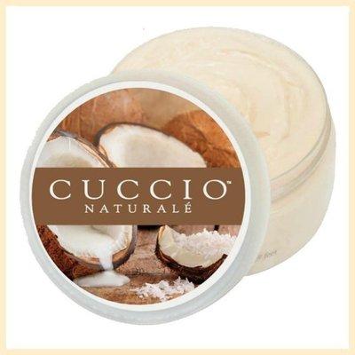美國專業美甲品牌CUCCIO高效保濕乳霜Butter Blends 8 oz.椰子野薑花Coconut