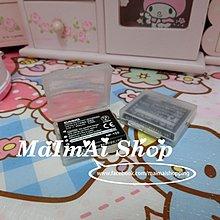 【MAIMAI SHOP♥】日韓精品 = CASIO TR相機NP-150專用電池盒記憶卡防漏電收納盒