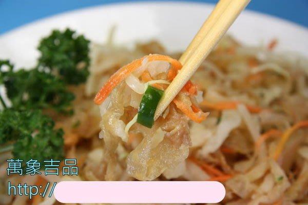 【免煮小菜】涼拌海哲絲 / 約600g~精緻小菜~ 含豐富的膳食纖維 解凍即可食用
