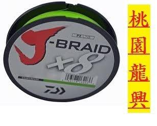 {龍哥釣具6}Daiwa  PE線 8股 J-BRAID X8螢光綠色線 300M 烏鬸專用號數