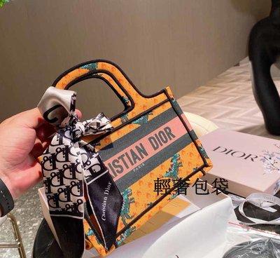 【輕奢包袋】(禮盒包裝)贈絲巾❤ 迪奧Dior 迷你托特包 太香了MPJ05TTJ