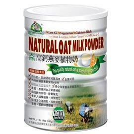 有機廚坊 天然高鈣燕麥植物奶 850g/罐 6瓶入