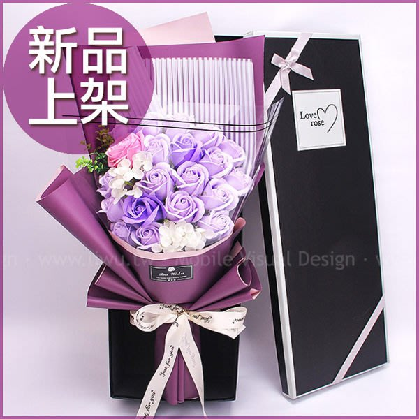 LoveRose情人節玫瑰香皂花束-高貴紫(精美盒裝)(限宅配) 情人節禮物 生日禮物 結婚禮物