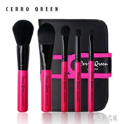 化妝刷彩妝 5支裝化妝刷套裝 紫色 玫紅雙色可選zh1305