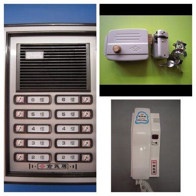 俞氏牌 LT-320B 十戶公寓用電鎖對講機套裝組(含變壓器和電鎖) 加贈專用20芯電纜30公尺 04-22010101