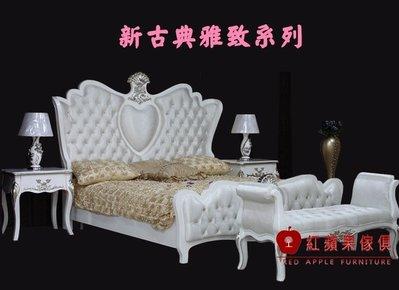 [紅蘋果傢俱] CT-908 新古典雅致系列 歐式床 實木床 雕刻床 雙人床 床台 床架 可改色 工廠直營