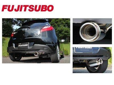 日本 Fujitsubo Authorize R 藤壺 排氣管 尾段 Mazda2 DE 2011-2014 專用