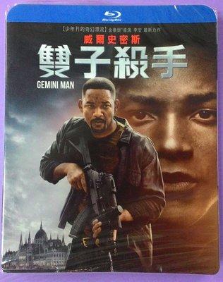 【大謙】《雙子殺手(附紙盒) 》2D 單碟 台灣正版二手藍光