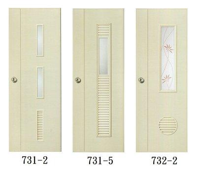 阿聯屋-浴室用優質(白橡木色) ㊣南亞塑鋼門-浴室門.浴廁門(防水)