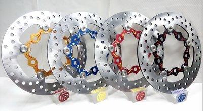 誠一機研 TRIONES 川歐力士 雷霆 Racing 150 180 超5 G6 240mm 轉子浮動碟盤 浮動碟盤