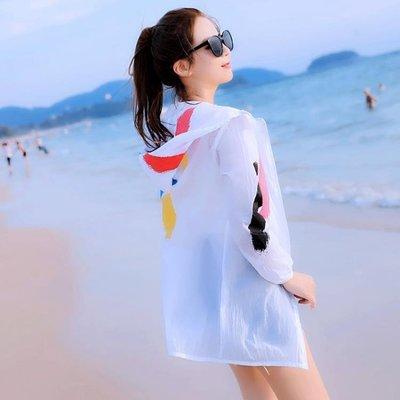 防曬衣 女2019夏季新款韓版中長防曬服女大尺碼橘色沙灘寬鬆休閒外套
