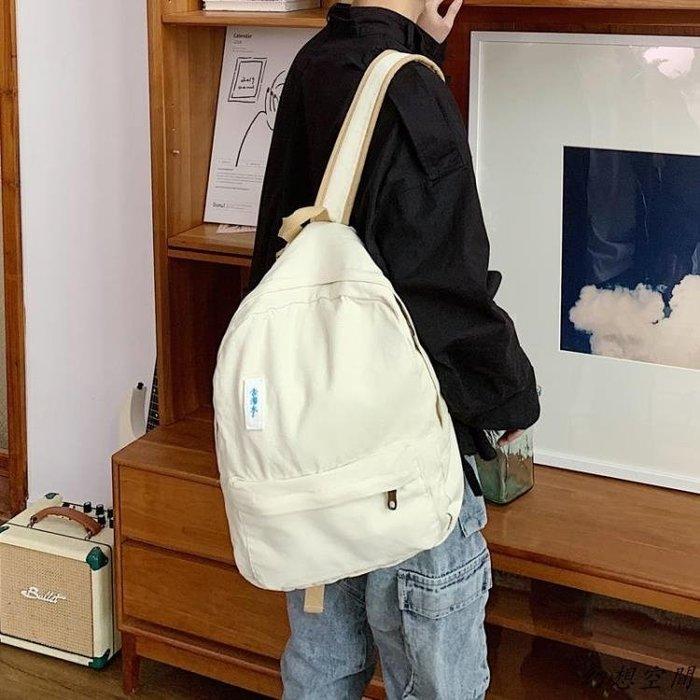 後背包 港風背包雙肩包男日系休閒學生帆布潮牌男高中生書包時尚潮流(可開立發票)