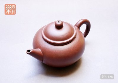【128】早期標準壺(一廠壺),中國宜興,1960年代