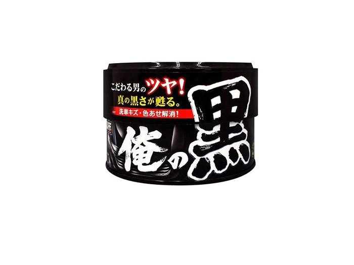 《達克冷光》PROSTAFF 鏡艷黑固體蠟(俺) S137