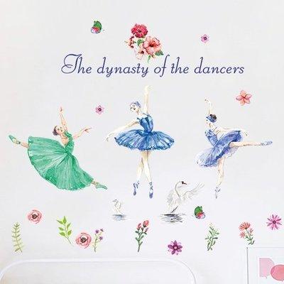 溫馨臥室床頭墻壁貼畫裝飾品創意宿舍女孩...