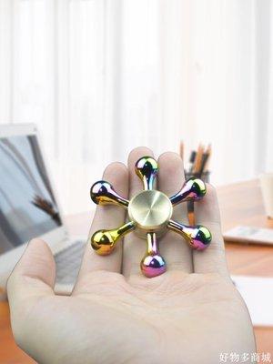 精選 純銅指尖陀螺炫彩水滴DIY可拆卸手指陀螺絕版兒童成人減壓玩具