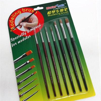 【TRUMPETER 09900】小號手 模型用 面相筆與平筆套裝組 7入