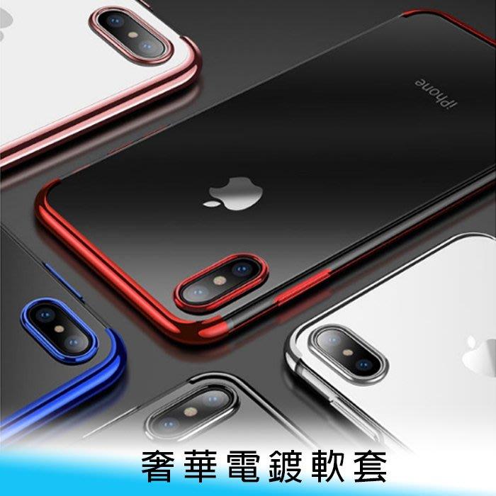 【台南/面交】奢華/上下 OPPO Realme 3 超薄 電鍍/透明 TPU 軟殼/保護殼/手機殼/手機套/保護套