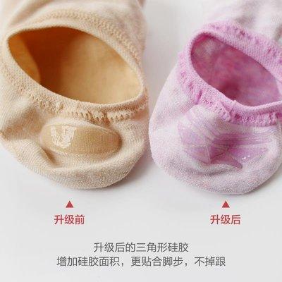 夏薄款糖果色隱形船襪女淺口純棉硅膠防滑韓版低幫短襪襪子女士 D