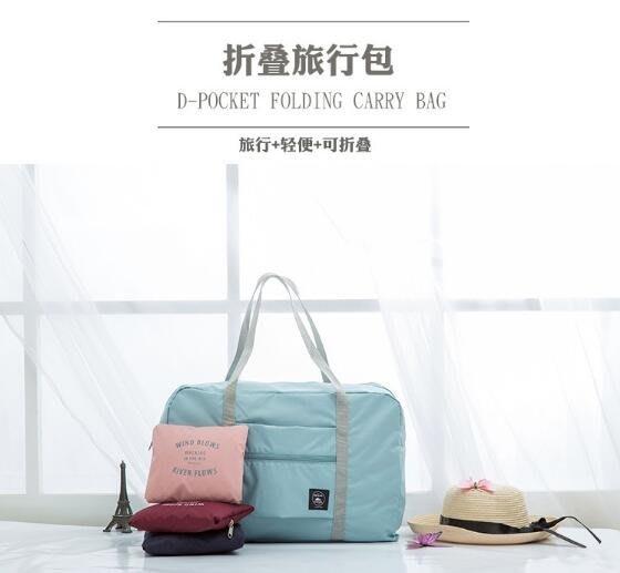 旅行包可摺疊旅行包大容量手提行李包行李袋女短途旅游包可套旅行袋