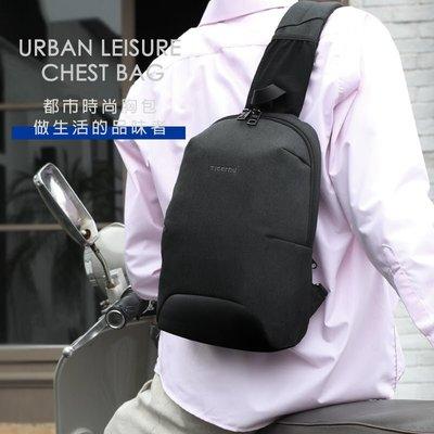 【橘子包舖】側背包  時尚簡約牛津布胸包 [T8093] 後背包斜背包 槍包 防潑水 學生包包 RFID安全袋 潮男必備