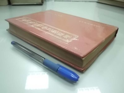 A4cd☆民國69年4月初版『中國易經哲學思想原理』唐華  著《大中國圖書》~精裝本