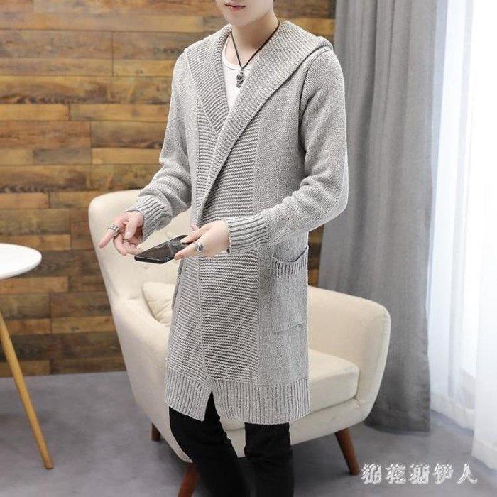 中大尺碼風衣 中長款開衫新款韓版修身帥氣大衣秋冬針織長款男士 AW7048