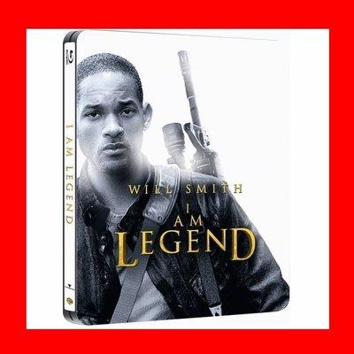 【BD藍光】我是傳奇:限定鐵盒版I am Legend (台灣繁中字幕)收錄另一種結局 自殺突擊隊 威爾史密斯