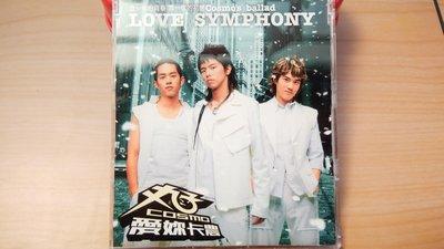 ## 馨香小屋--2003年 丸子紀念版單曲 / 愛妳卡農 (黃鴻升(小鬼)、韓宜邦(Junior)及林埈永(綠茶))