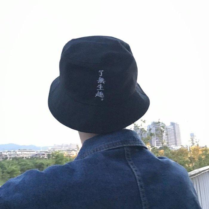 漁夫帽男女貼標人防曬遮陽盆帽