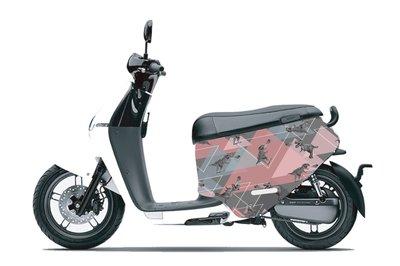 【EC數位】GOGORO 2  專用車罩 車身保護套 防刮 潛水布料 防塵 防潑水 雙面設計 MIT台灣製造