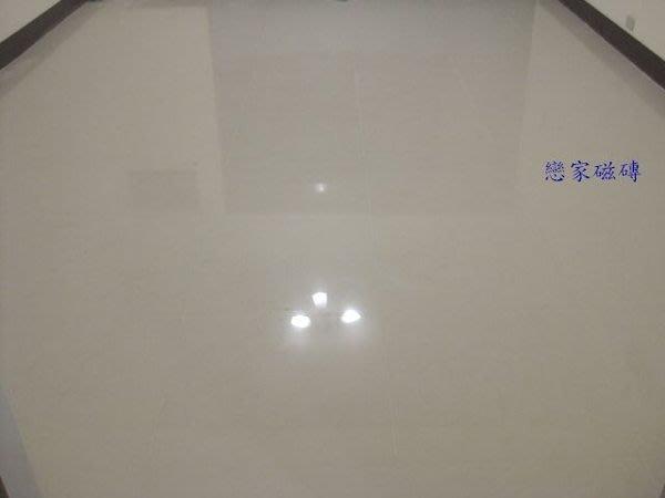 《戀家瓷磚工作室》三洋拋光磚A級品 每坪施工貼到好4000元含拋光磚 不含拆除