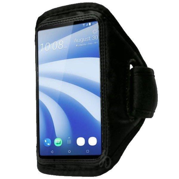 HTC U12 Life 6吋c 簡約風 運動臂套 手機 運動臂帶 臂袋 保護套