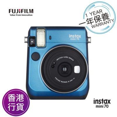 [DJS LIFESTYLE] FUJIFILM INSTAX MINI 70 INSTANT CAMERA (BLUE) 富士即影即有菲林相機 (冰島藍)