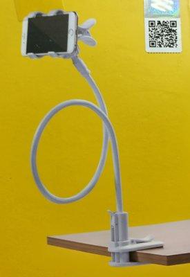 本店擁有正評1155 可郵寄 100%新款 (特長) 懒人手機支架, 手機架, 手機座 床頭床上支架 電話夾 電話:51141215