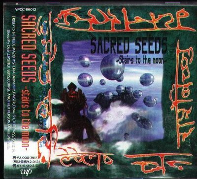 K - SACRED SEEDS - stairs to the moon - 日版 BAISER SHAZNA NEW