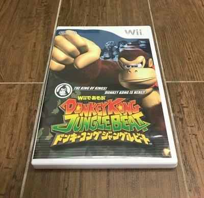 免運 Wii 【大金剛叢林節拍】Donkey Kong Returns 森喜剛 回歸 日版日文 原版遊戲片 闖關冒險 Nintendo 任天堂