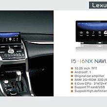 LEXUS睿客 IS/ES/NX/RX 專用安卓大螢幕 導航 網路電視 Youtube Google Play商店