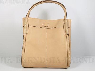 【哈極品】二手品《TODS 米黃色 全皮 D-Bag 手提包/購物包》