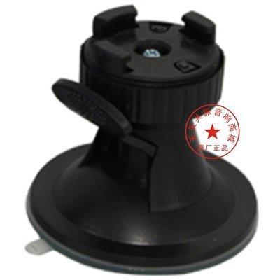 ADIN艾丁 共振音箱底座 桌面固定支架 吸盤 魅動大喇叭鋼砲通用支架 雲林縣