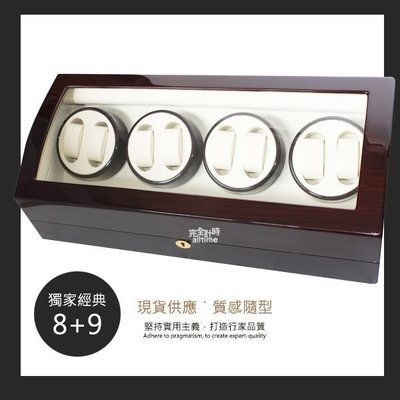│完全計時│自動機械錶收藏盒【自動上鍊盒8+9入】鋼琴烤漆手錶收藏盒 Q31EW 超大至尊錶盒