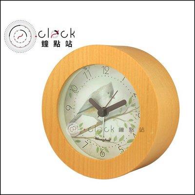 【鐘點站】原木鳥語系列 - A款 / 圓形造型鬧鐘 / 淺木色 / 無印風格 / 經典原木色
