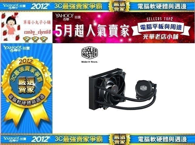 【35年連鎖老店】Cooler Master MasterLiquid Lite 120 水冷散熱器有發票