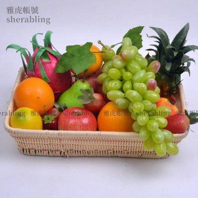 (MOLD-A_136)仿真水果套裝 假水果蔬菜裝飾 樣版房擺設模型 高仿真水果套裝