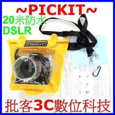 DSLR 單眼數位相機+伸縮鏡頭 20M 防水包 防水袋 Canon EOS 100D 700D 650D 600D 550D 1DX 5D3 60Da 70D